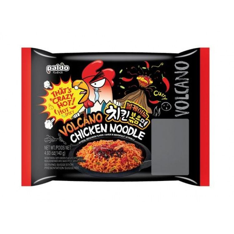 Volcano Chicken Noodles - Extremely Hot